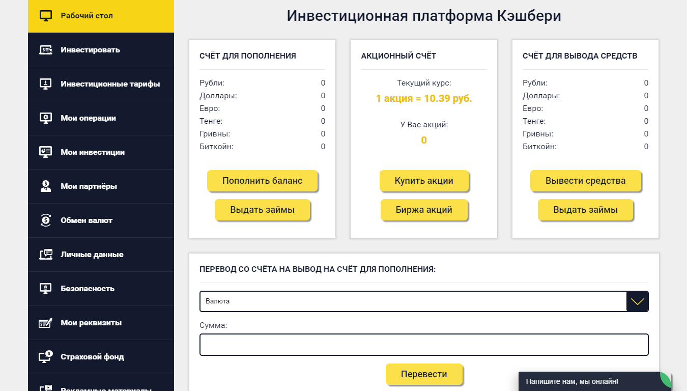 Where to invest 500,000 rubles to earn Where to invest money 54